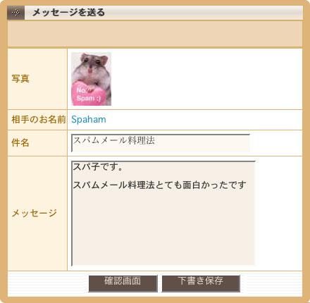 c0027521_520764.jpg