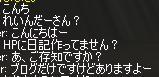 c0005826_124417.jpg