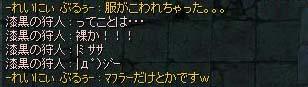 b0037427_224179.jpg