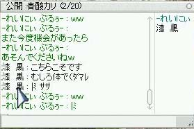 b0037427_22461355.jpg