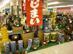 サティ西宮店閉店セール_b0054727_135831.jpg