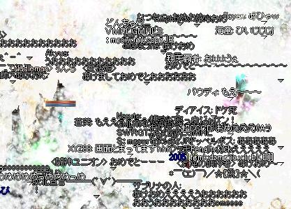 b0013632_284937.jpg