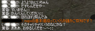 b0065245_23264546.jpg