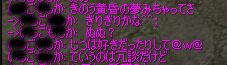 b0065245_23292082.jpg
