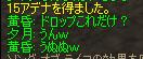 b0065245_23411596.jpg