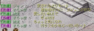 a0015846_1943014.jpg