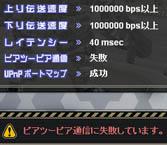 b0001549_17341873.jpg