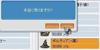 b0055256_1855147.jpg