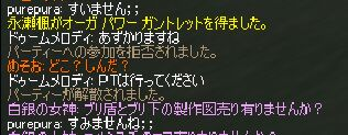 c0022896_82650100.jpg