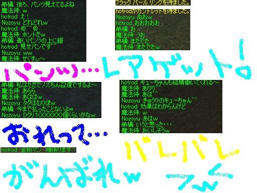 c0022801_1246026.jpg