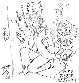 平家贔屓_b0019611_0155139.jpg