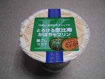 b0020111_19573530.jpg