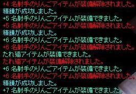c0007954_0515892.jpg