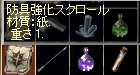 b0050075_7423985.jpg