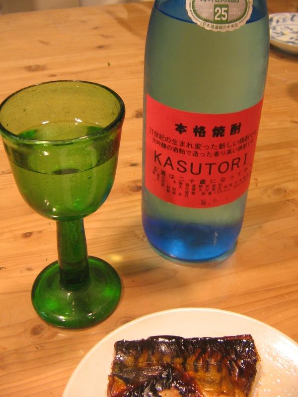 大吟醸酒粕から醸した焼酎・・・「KASUTORI」_c0001578_2143573.jpg