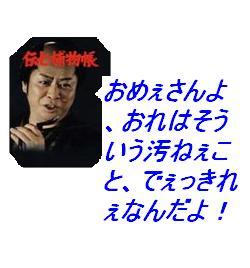 c0027188_542524.jpg