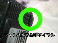 c0014291_4154848.jpg