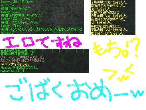 c0022801_1622147.jpg