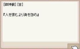 b0035920_8511033.jpg