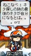b0039021_12545392.jpg