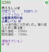 b0043454_2151237.jpg