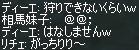 a0030061_18382728.jpg