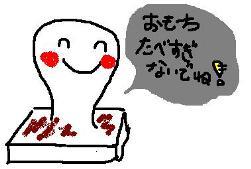 b0042662_1433732.jpg