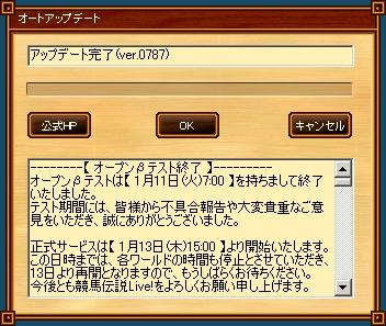 b0069483_1765984.jpg