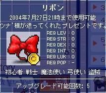 c0028085_17423735.jpg