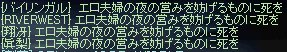 c0011186_321167.jpg