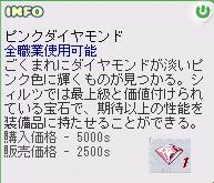 a0011590_11464348.jpg