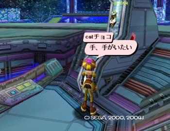 b0043093_1995372.jpg