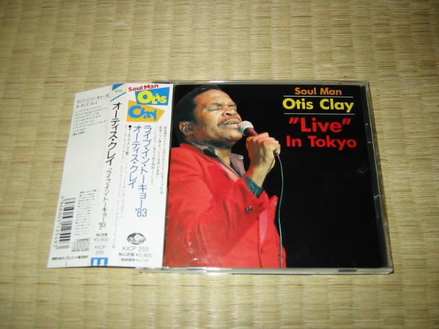 発掘その47 Otis Clay / Live In Tokyo_b0042308_09730.jpg