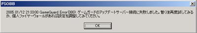c0005260_21375594.jpg