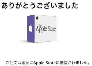 a0032361_10111867.jpg