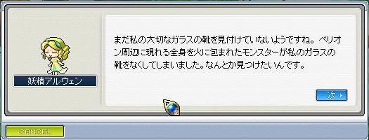c0027161_17154534.jpg
