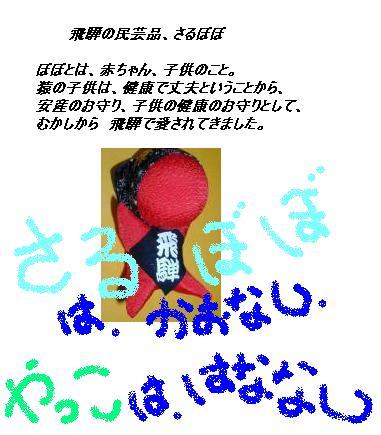 c0027188_2259216.jpg