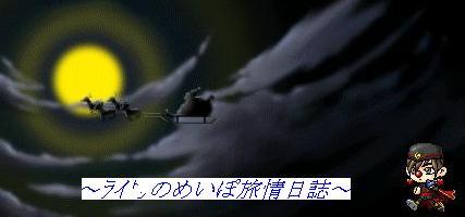 c0031491_15172155.jpg