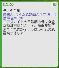 b0037097_23522714.jpg