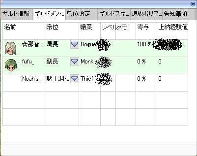 c0013801_20572126.jpg
