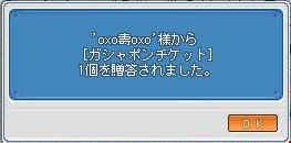 b0058615_18454289.jpg