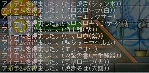 b0039021_1251496.jpg