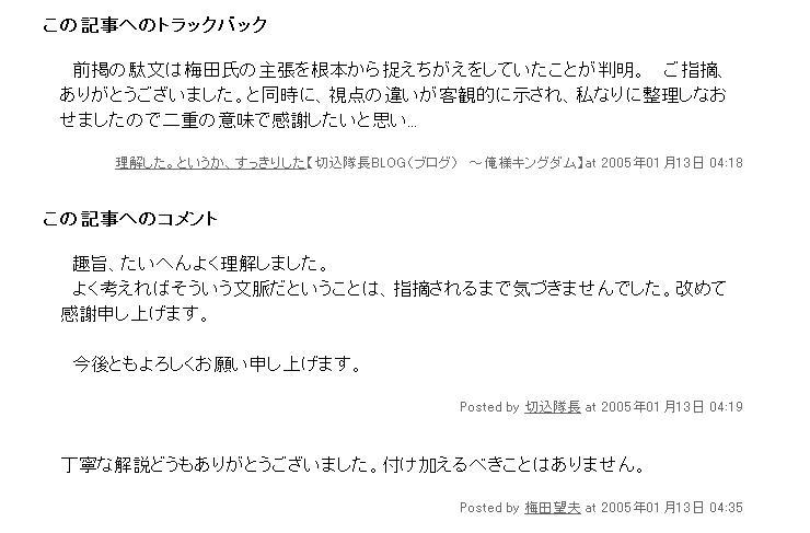 b0059440_10432676.jpg