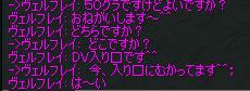 b0065245_19152213.jpg