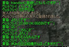 b0065245_19184717.jpg