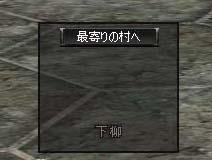 b0063047_11495878.jpg