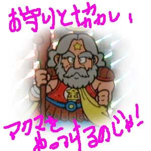 b0063047_1202269.jpg