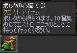b0050155_18511541.jpg