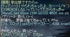 c0017858_19132490.jpg