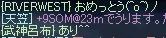 c0017858_19134559.jpg